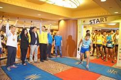 香格里拉台南遠東國際大飯店公益賽 邀您為關懷兒童而跑