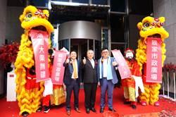 親家市政廣場啟用 磁吸中台灣產業動能