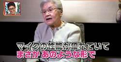 日本「碎碎念老闆娘」神隱10年後露面