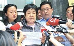 元大董娘杜麗莊 王又曾次子王令一 前法官胡景彬等人獲假釋 將可回家過年