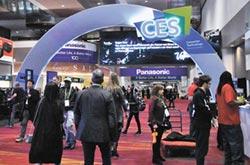 CES消費電子展 逾1/4是陸企