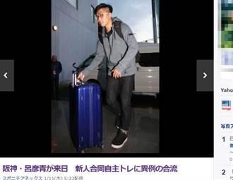 呂彥青提前返日訓練 先前郭俊麟也如此