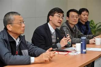 東海撞船事件 科技部討論影響海域