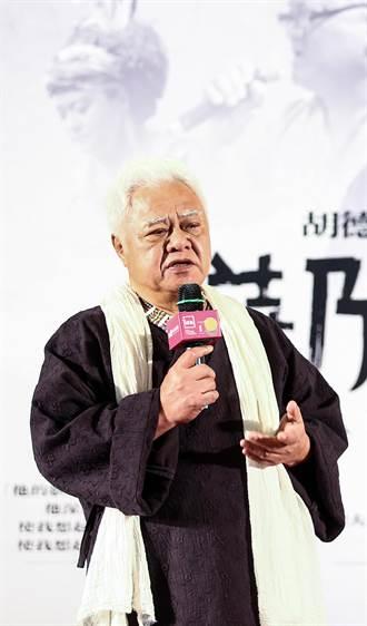 動人《美麗島》 「台灣民歌之父」胡德夫走到哪裡都要唱