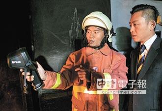 竹市消防局 增撥35名生力軍