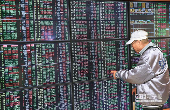 有高達90%尚未退休的投資人表示,投資理財首要目的是為退休生活做準備,居全球之冠。(本報資料照片)