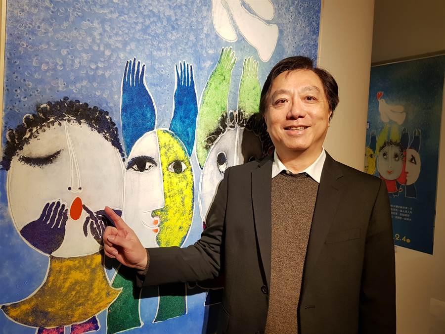 雷科董事長鄭再興闡述藝術大師雷普耶斯創作「快樂頌」的緣由與意涵。(圖/顏瑞田攝)