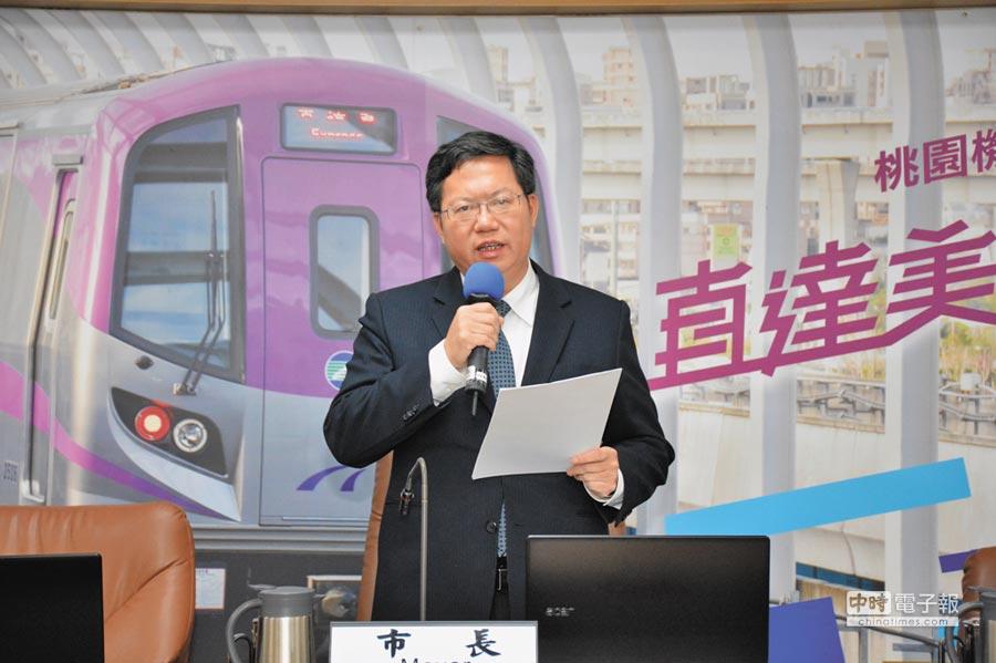 桃園市長鄭文燦表示,將增設捷運工程局及資訊科技局。(甘嘉雯攝)