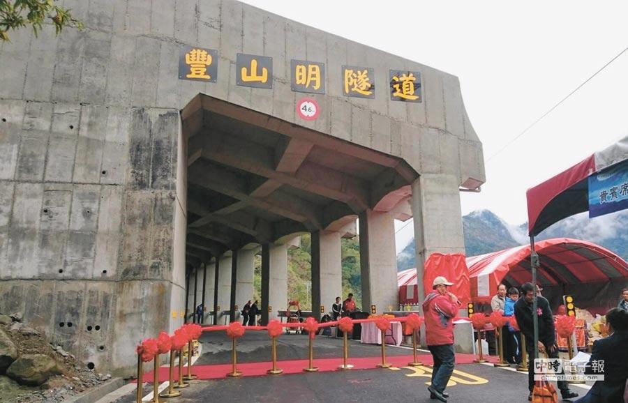 因阿里山鄉豐山國小老師張雅茹的犧牲,而興建的豐山明隧道10日通車啟用。(呂妍庭翻攝)