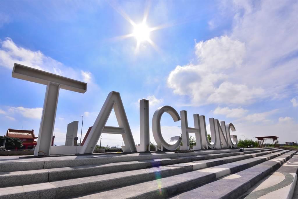 台中市水域風貌整治再添成果,筏子溪迎賓水岸廊道設置有「TAICHUNG」大字樣,3月啟用後可望成為國內外旅客打卡景點。(盧金足翻攝)
