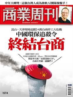 《商業周刊》冠軍麵包》在地食材變奪金關鍵 台灣麵包10年進擊之路