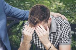 女人才有生理期?睪固酮作用讓男人心情低落
