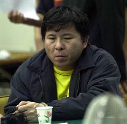 23年前槍殺「黑狗」潘旭晃  黃弘震獲准假釋