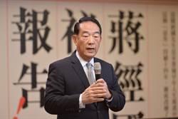 「中國歷史沒拋棄台灣...」成關鍵 宋觀察4件事 讓蔣挑李登輝接班