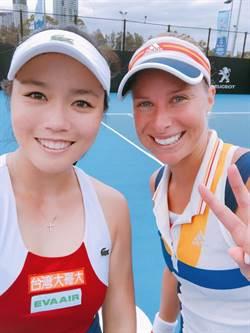 詹詠然澳網女雙頭號種子 奪冠得先贏謝淑薇、彭帥