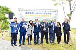 台南樹谷園區 水面型太陽能發電站動土