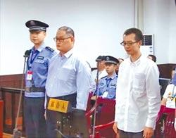李明哲移往湖南赤山監獄服刑