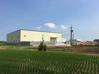 終止濫建風!彰化國土研討會宣布確拆8家農地違建工廠