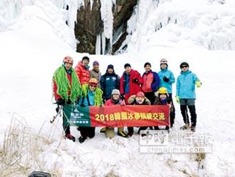歐都納推海外攀登計畫 建立國際友誼