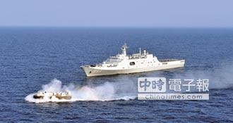 陸第5艘071登陸艦 龍虎山將服役