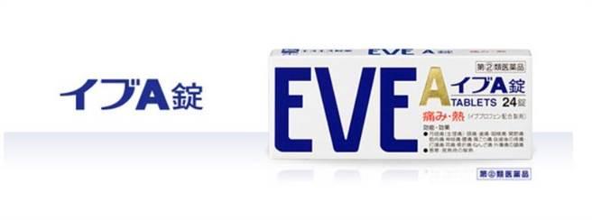 台灣人愛用的日本EVE止痛藥。(圖/翻攝自EVE官網)