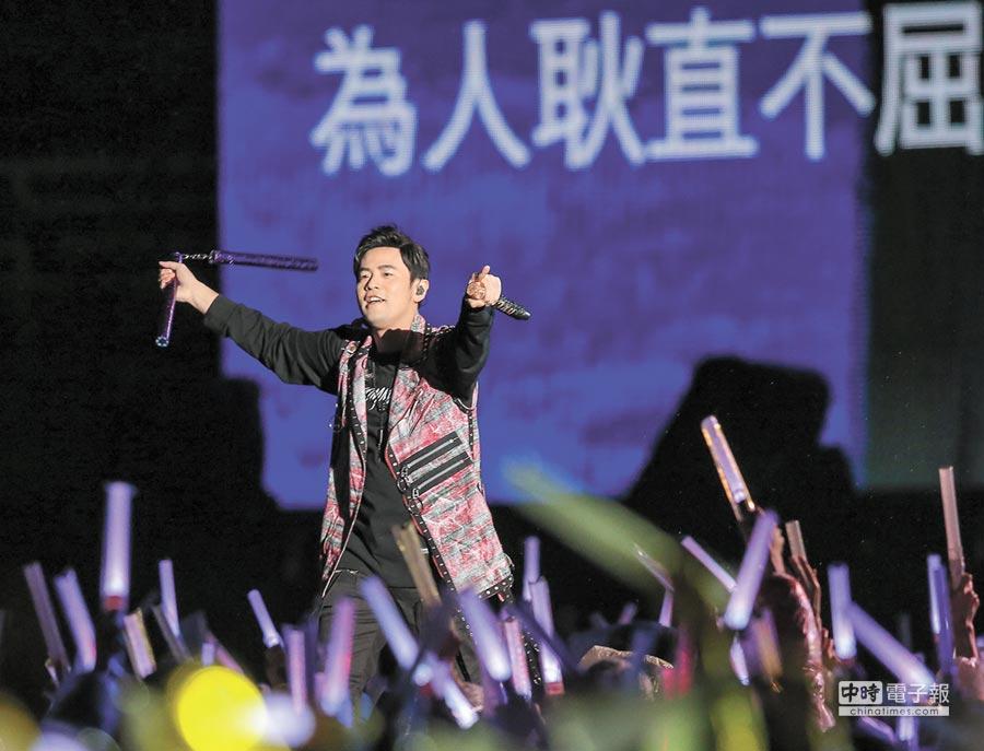 周杰倫7日擔任五月天演唱會嘉賓。(本報系資料照片)
