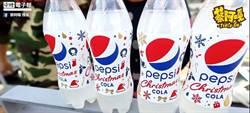 超嗨開箱日本限定雪白可樂 喝起來竟像這款甜點?