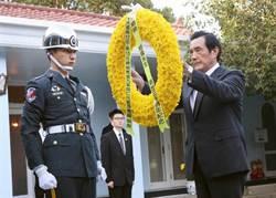 緬懷蔣經國不忘酸小英 馬英九:繼任者沒好好處理兩岸關係