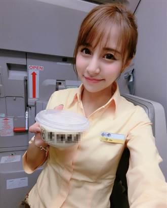 台灣空姐超正 被讚「千年一遇美女」