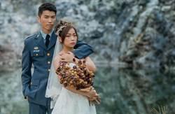 網諷軍妻婚紗照像「被逼婚」 新娘回應了!
