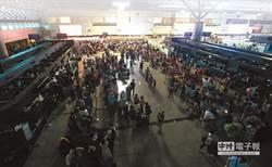 嚴重超載 桃機去年旅客近4500萬人次