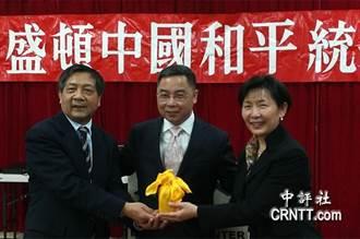 中國駐美公使李克新稱 遏制台獨手段更多了