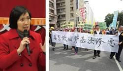 「過勞法」時代  徐欣瑩:慢性殺人還要簽同意書