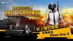 電玩展成功「吃雞」送Xbox One X