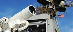 美國兩棲艦安裝雷射砲為固定武裝
