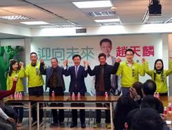 高雄市長選戰 趙天麟:唯一對手就是陳其邁