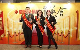 永慶加盟3品牌業績王出爐 最高總銷近30億
