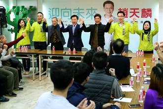 高市長初選 趙天麟發豪語:100萬保證金有去無回直到勝選