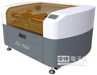 佳速雷桌上雷射切割機 佳興新推出 應用廣泛