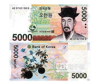 亞太貨幣看漲2%至4% 人民幣例外