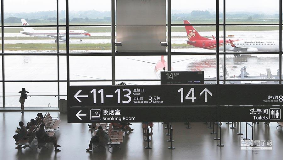 《國內投資民用航空業規定》旨在支持民企投資民航業。(中新社資料照片)