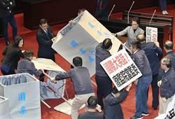 監委人事投票 藍委不投票退席抗議