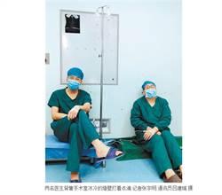 工作10小時!2醫生動手術累爆 趁空檔「靠牆吊點滴」