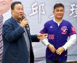 邱名璋宣布參選屏東市長 民進黨兩強相爭