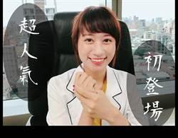 可愛系笑顏女藥師 網友暴走:抽號碼牌的窗口在哪!