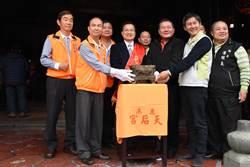 百年石爐物歸原主 鹿港天后宮回贈地藏王廟