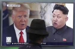 川普自誇核按鈕比較大 北韓怒嗆:瘋狗亂叫、精神分裂