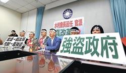 水利會改革 國民黨認應從制度著手