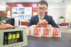 人幣瘋漲破5關 市場由空翻多
