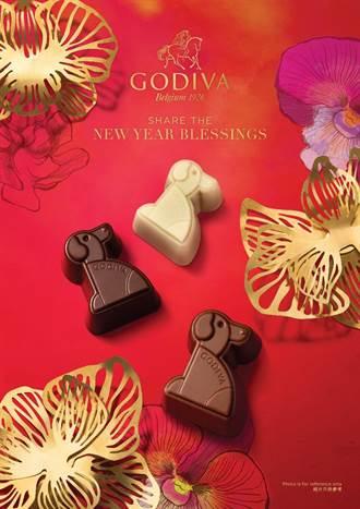 過年送禮 大方又好吃 GODIVA新年限量巧克力